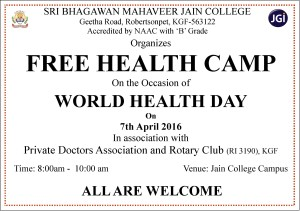 health camp pamplet