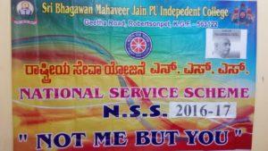 IMG-20161031-WA0005