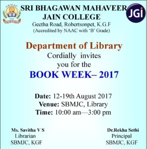 book week invitation